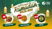 Ramadan Restaurant Menu Digital Display Ekran reklamowy (16:9) template