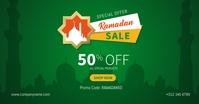 Ramadan Sale Banner Annuncio Facebook template