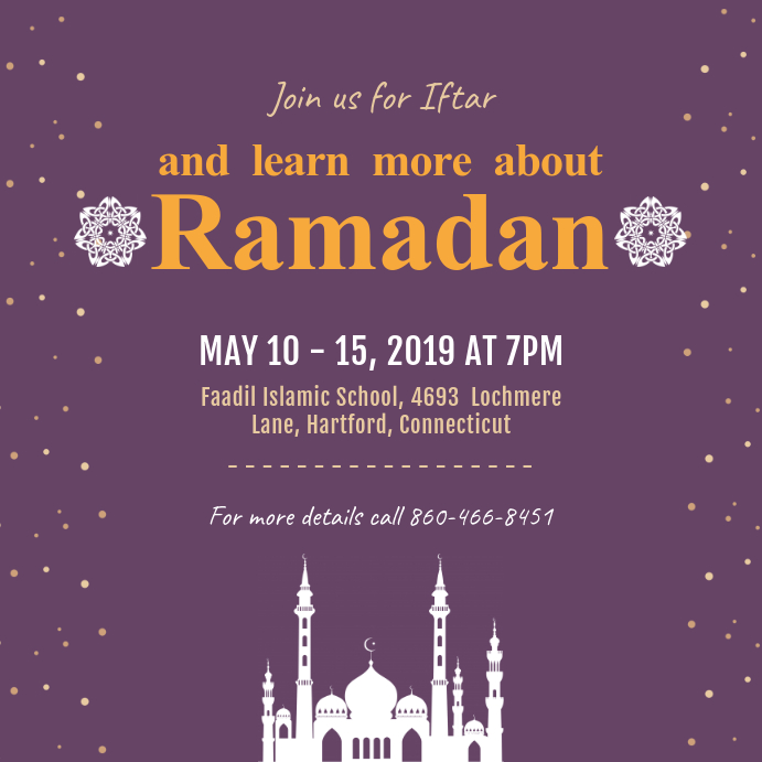 Ramadan Seminar Event Advert