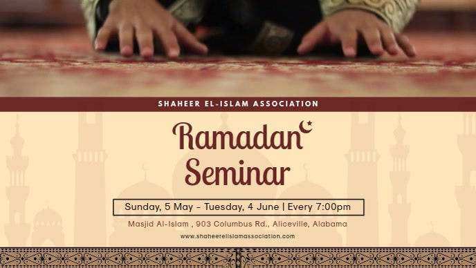Ramadan Seminar Event Invitation Template