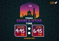 Ramadan Sehri & Iftar Time Postcard template