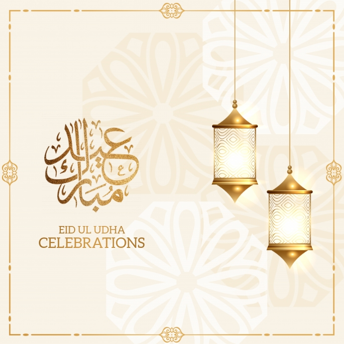 Ramadan template, Eid , Chand raat Pos Instagram