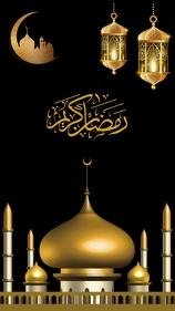 Ramadan template