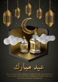 Eid card A4 template