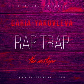 Rap Trap Red Purple Wood The Mixtape CD Cover template