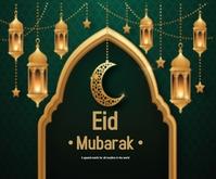 Realistic eid Mubarak Persegi Panjang Sedang template