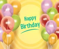 Realistic Happy Birthday Balloons Background Средний прямоугольник template