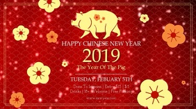 Red Chinese New Year Digital Display Video