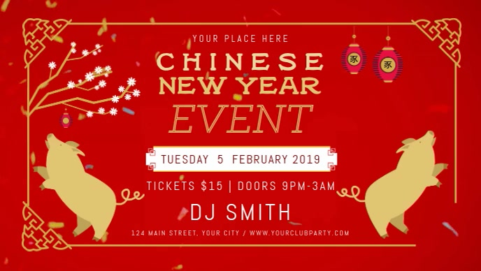 Red Chinese New Year Event Digital Display Video