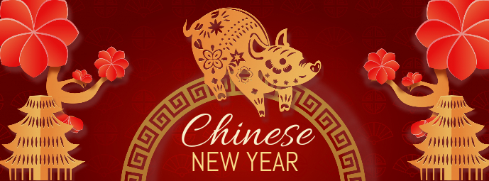 Red Chinese New Year Facebook Cover Photo Facebook-coverfoto template