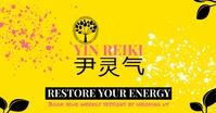 Reiki Healing Stress Relief Banner Gambar Bersama Facebook template