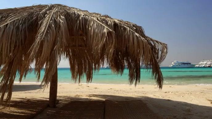 Resort Beach Zoom Virtual Background Video Pagtatanghal (16:9) template
