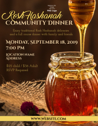 Rosh Hashanah Community Dinner ใบปลิว (US Letter) template