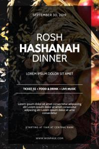 Rosh Hashanah Communty Dinner Flyer