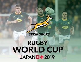 Rugby World Cup 2019 Template Wallpaper Рекламная листовка (US Letter)
