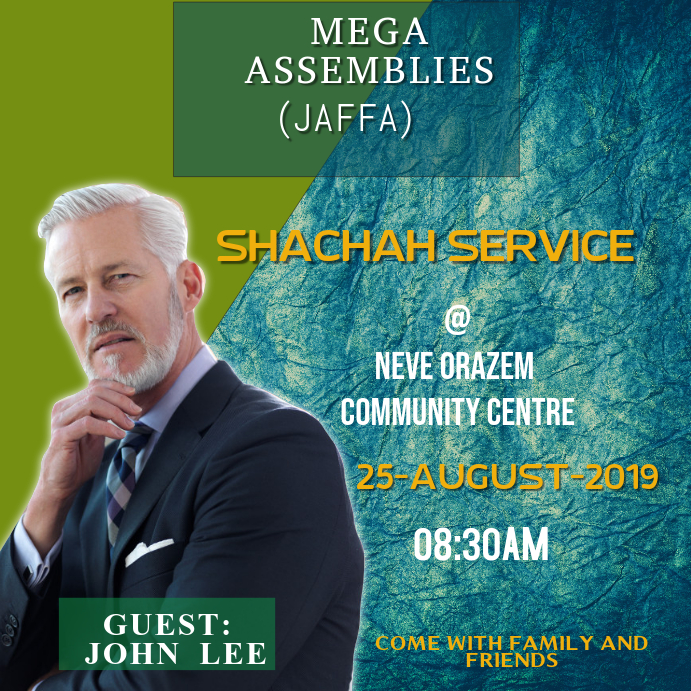 SHACHAH Service Template