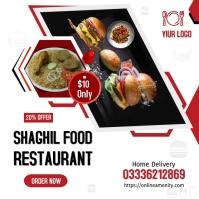 Shaghil Restaurant