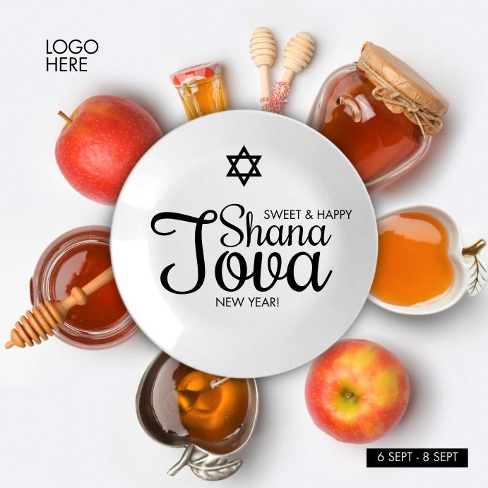 Shana Tova Rosh Hashanah Post Template