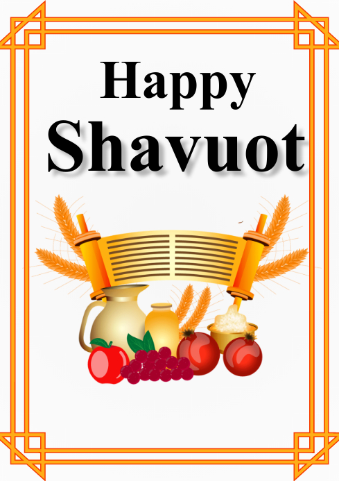 Shavuot Flyers A3 template