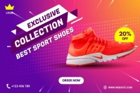 Shoe Retail Ads Banner 4' × 6' template