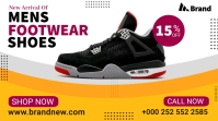 shoes on discount Digital Display (16:9) template