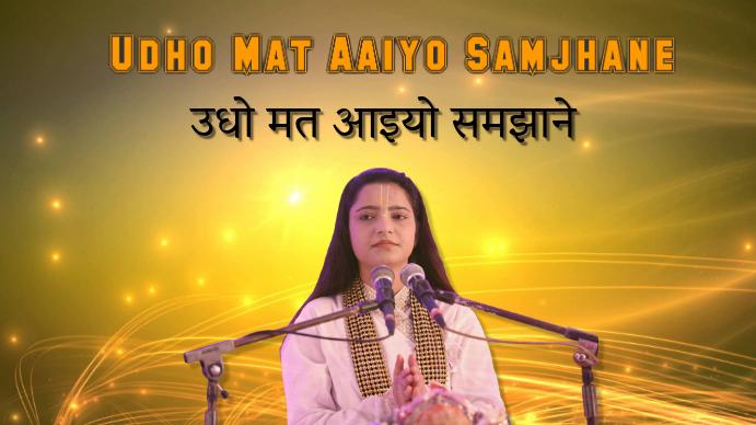 Shri Krishan Priya YouTube Duimnael template
