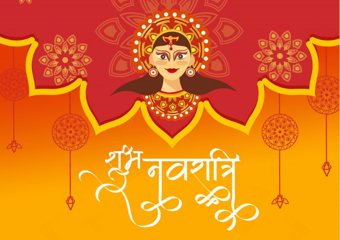 shubh navratri a4 template
