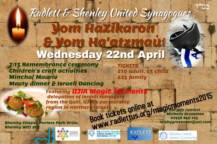 shul hazikaron hashoah synagogue event flyer Poster template