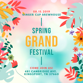 Spring Festival Party Invitation Design
