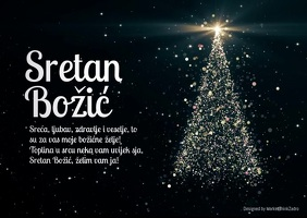 Sretan Božič Christmas Greeting Card Tree
