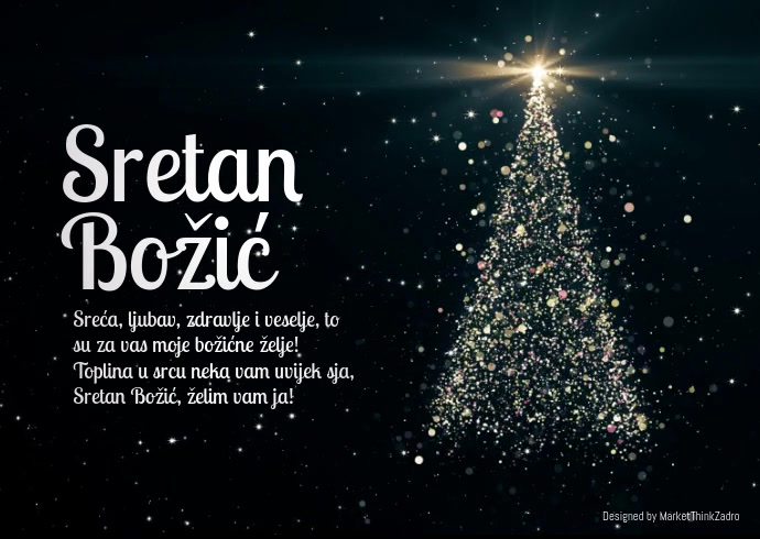 Sretan Božić Christmas Greeting Card Tree Postal template