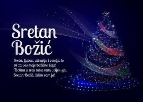 Sretan Božič Christmas Greeting Card Tree