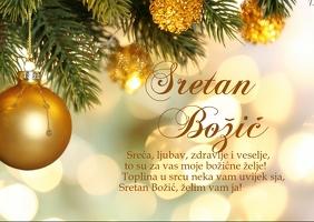 Sretan Božič Christmas Greeting Card Video
