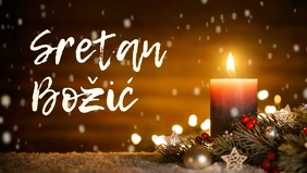 Sretan Božič Christmas Greeting Card Video