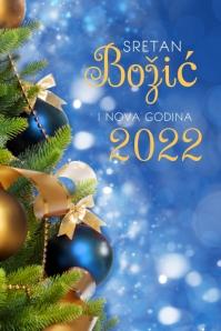 Sretan Bozic i nova godina card Christmas
