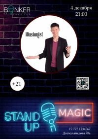 Stand Up Magic A3 template