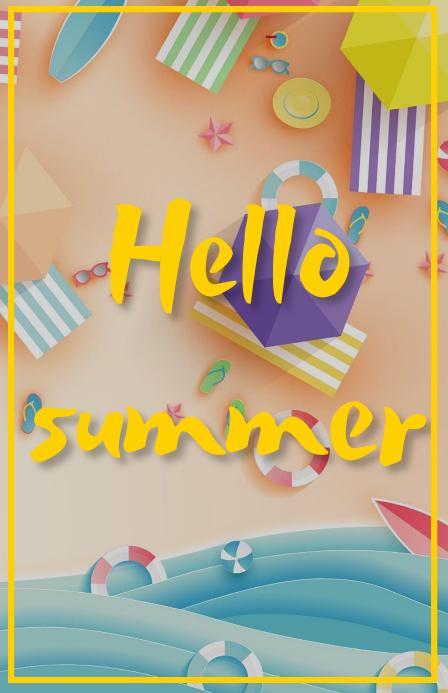 Summer flyer แทบลอยด์ template