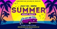 SUMMER PARTY BANNER Изображение, которым поделились на Facebook template