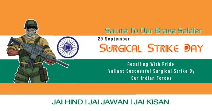 Surgical Strike Day Gambar Bersama Facebook template