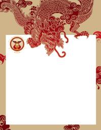 Tahun Baru Imlek 2021 Flyer (US Letter) template