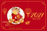 Tahun Baru Imlek 2021 Etiqueta template