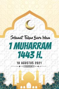 Tahun Baru Islam 2021 Banner 4' × 6' template