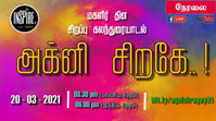 Tamil event YouTube Thumbnail template