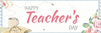 teachers day template Banner 2' × 6'