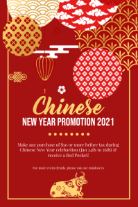 Template CNY Poster