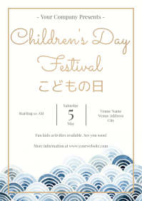 Template japan children's day