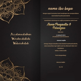 template kad kahwin contoh ayat Logo