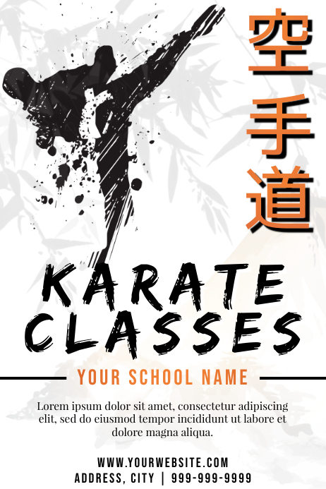 Template martial arts karate Плакат