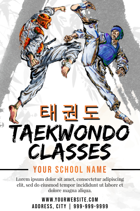 Template martial arts taekwondo Poster
