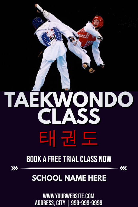 Template martial arts taekwondo 海报